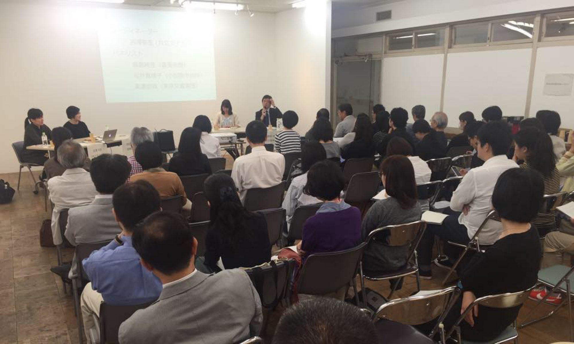 日本アートマネジメント学会